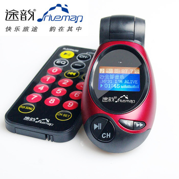Hi-fi car mp3 player car mp3 transmitter 4g ram q7