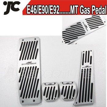Car Gas Pedal Metal Pedal Car Parts for BWM E46/ E90/ E92/ E93/ E87/ 3 series/ NEW1 AC Schnitzer MT Car Brake Pedal