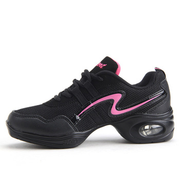 Jazz shoes fashion and comfortable low-top shoes women's slimming shoes ultra-light breathable dance shoes