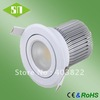 shenzhen high quality led downlight dimmable
