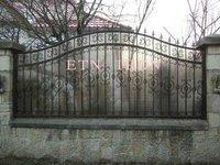 customized design garden fence