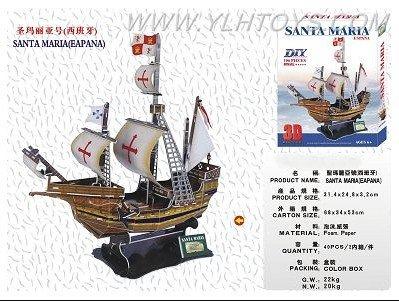Free shipping---3 D assembly Santa maria (sailing ship).(China (Mainland))
