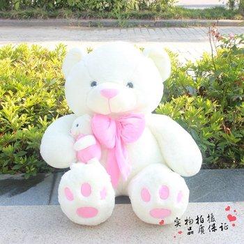 Free Shipping / 50cm Bobbi teddy bear doll Plush toys fashion toy doll good gifts for girls 'birthday,lover day