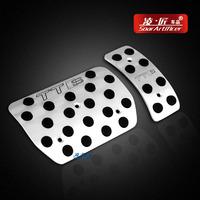 AUDI a4 a6 a8 a4 l a6l a8lq5 slip-resistant foot pedal accelerator pedal