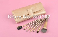 Free Shipping 1 sets/lot Gold Fashion 7 Pieces Makeup Brush Set with Nice Case