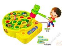 Electronic Bonga Toys,Educational toys, plastic toys for children
