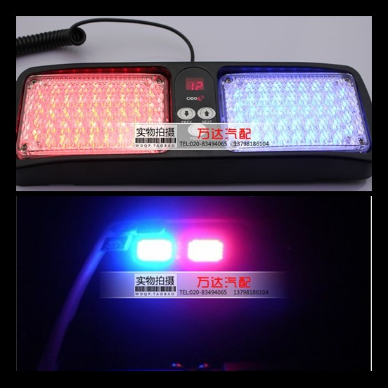 Free shipping Sun-shading board flash lamp 86led high power strobe light lamp red and blue belt(China (Mainland))