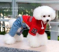 2012 Retail Pet Clothes,Dog Apparel,Dog Sweatshirt,Fashion and Top Quality