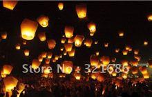 wholesale wish lantern