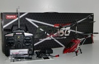 S006G Alloy Shark Helicopter with GYRO