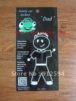 Family Car Stickers---Boy