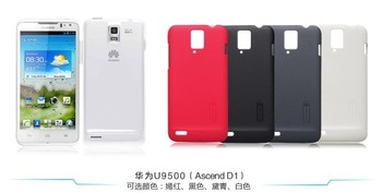 Nillkin case for Huawei U9500 (Ascend D1) super scrub shield with Screen protector,cloth,Dust removing paster for free