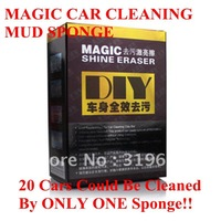 Retail and Wholesale Auto Magic Cleaning Mud Sponge Magic Shining Eraser Car Clay Washing Mud 1PCS Cleaning Tool Free Shipping