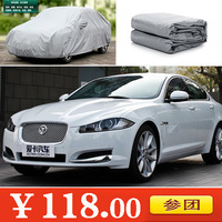 Jaguar xf car cover jaguar xj weatherproof sun protection car cover jaguar xk summer sun-shading cover