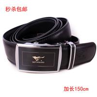 SEPTWOLVES lengthen strap male genuine leather lengthen belt cowhide broadened ultra long belt 140 150cm
