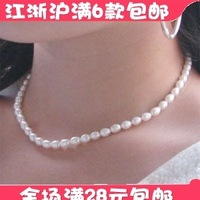 free shipping wholesale 10pcs/lot Xy005 accessories exquisite pearl necklace candy chromophous brief jewelry Women short