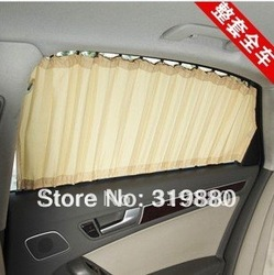 Wholesale Automotive sunshade curtain rail side after 4 high-end luxury shutter curtain for vehicle send sunshade(China (Mainland))