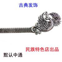 Vintage tray hair stick tassel child handmade silver jewelry hair accessory hairpin hanfu accessories
