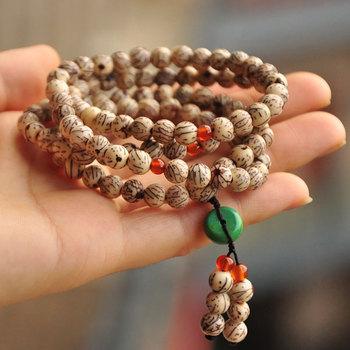 OTTO Gold bodhi turquoise agate lovers design beads rosary bracelets bracelet