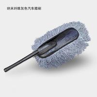 Free Shipping Fukang nano wax drag wax brush car duster car bandwagon