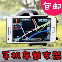 Free Shipping Car phone holder mount car rotating cell phone holder teleran rack general car mobile phone holder