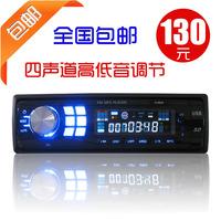 Free Shipping Car trainborn mp3 card readds usb flash drive machine car radio audio a68