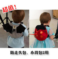 Baby children child suspenders style school bag backpack ladyfly anti-lost bag