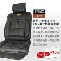 Car seat cushion danny leather upholstery roewe MITSUBISHI lancer