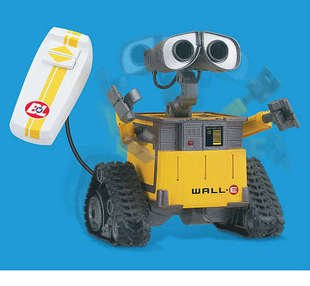 Robot, general mobilization, line control performance, remote control, children toy