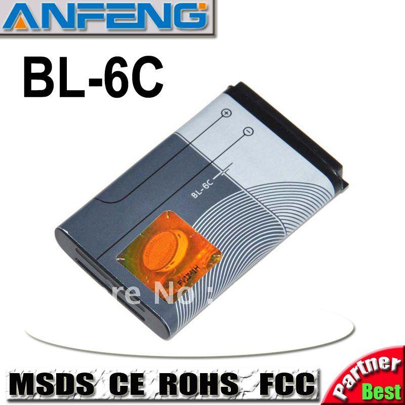 1150mAh battery BL-6C BL6C for nokia 2110/2116/2125/6016i/6019i/6152/6155/6165/6235/6255/6265/6275/6268/E70 10pcs/Lot free ship(China (Mainland))