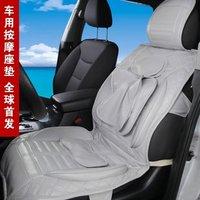 FREE SHIPPING! Lott car massage cushion advanced car seat  car seat cushion