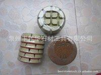 """Машинные детали No logo 4 lippage 4"""" diamond lippage pad"""