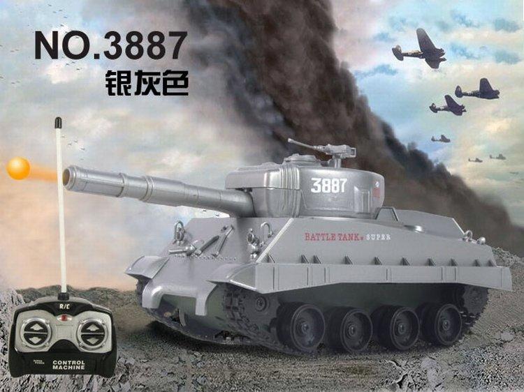 El juego de las imagenes-http://i01.i.aliimg.com/wsphoto/v0/638490337_2/2-4GHZ-RADIO-CONTROL-R-C-Super-Leaf-Micro-Military-Panzer-3887-Mini-Airsoft-BB-RC.jpg