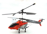 Alloy remote control helicopter remote control model aircraft model toy