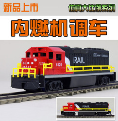 Large scale electric train track toy train model train diesel motorcycle jackknifed(China (Mainland))