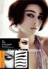Sample Free shipping 12sets/lot 3 styles eye shadow eyeliner eye liner stickers cosmetics makup Temporary Tattoos topwin makeup