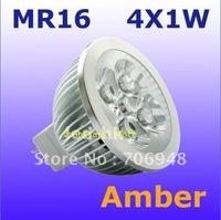Free Shipping MR16 12V 4W Amber Light Energy Saving Bulb 4x1w LED Bulb Good Quality