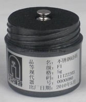 free shipping fit for calibration 1mg resolution 8mm*14mm size  F1 Class 5g calibration weight
