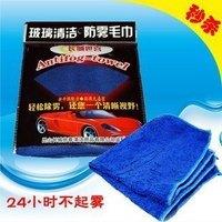 Car towel cleaning towel auto glass anti-fog towel glass cleaning towel
