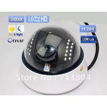 popular intelligent auto camera