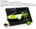 New 7'' inch Gemei G3A Tablet PC MID, Android 4.0, 5 Points multi Capacitive, Amlogic M3L Cortex A9 1GHz 512MB 8GB