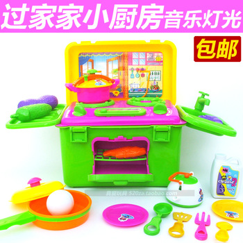 Child toy magic little series acoustooptical