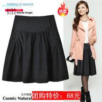 Free Shipping! Autumn and winter casual all-match skirt expansion bottom high waist medium-long bust skirt