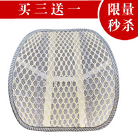 Car cushion tournure viscose summer lumbar support seat cushion car lumbar pillow auto supplies