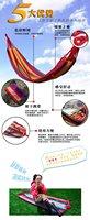 200*80 single canvas hammocks outdoor camping hammock   free shippinbg