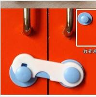 Child safety products split cabinet lock drawer , refrigerator , multifunctional lock.