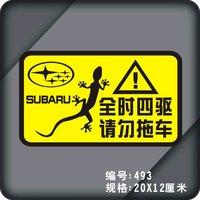 SUBARU full 4x4 trailer personality reflective car sticker emblem 493