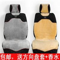 Wrc car seat winter fox fur car seat cushion plush car cushion pulvinis auto supplies