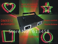 3D Effects with Two Heads Red & Green 150mW Laser Party Light with Good Quality & Perfect  Showing
