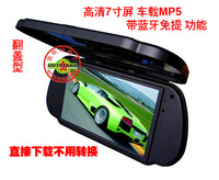 Hd flip type 7 7 screen rear view mirror car bluetooth hands-free